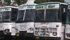 रोडवेज बसों के किराए में बढ़ोत्तरी