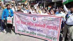 प्रदेश सरकार के खिलाफ हल्ला बोल 3 मार्च को