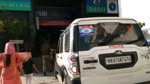 होटल एंबेसडर हत्याकांड प्रकरण में हत्यारे तक पहुंची पुलिस