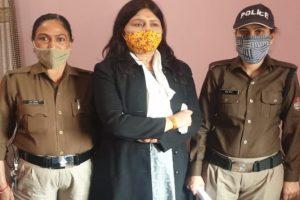 दहेज हत्या आरोप में कांग्रेस की पूर्व नेता पूनम भगत गिरफ्तार