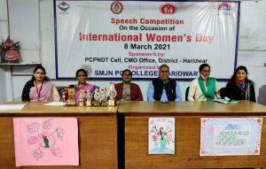 महिला दिवस पर स्लोगन प्रतियोगिता का हुआ आयोजन