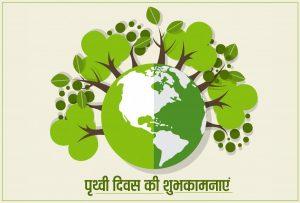 सबकी जिम्मेदारी है पर्यावरण को बचाए रखना: सीएम