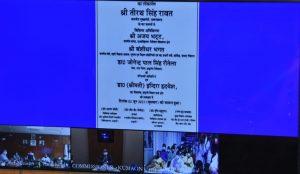 मुख्यमंत्री ने किया हल्द्वानी में 500 बेड के कोविड केयर सेंटर का वर्चुअल उद्घाटन