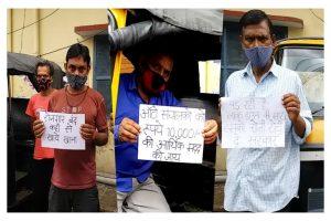 आर्थिक संकट में ऑटो रिक्शा चालक, सरकार से लगाई मदद की गुहार