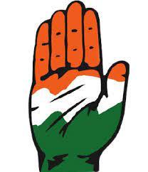 कांग्रेस को क्षेत्रीय पार्टी कहना दुर्भाग्यपूर्ण
