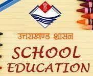 शिक्षा के क्षेत्र में उत्तराखंड ने किया, देशभर में चौथा स्थान हासिल
