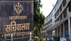 उत्तराखंड शासन ने किया अइएएस व पीसीएस अधिकारियों के विभगों में फेरबदल
