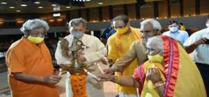 मुख्यमंत्री ने किया भारतीय विश्व गायत्री परिवार, शांतिकुंज के स्वर्ण जयंती कार्यक्रम में प्रतिभाग