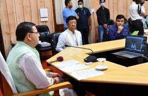मुख्यमंत्री पुष्कर सिंह धामी ने बतौर मुख्य अतिथि डिजीटल एजुकेशन के वर्चुअल समिट में किया प्रतिभाग