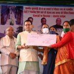 मुख्यमंत्री ने महिलाओं के सशक्तिकरण हेतु महिला स्वयं सहायता समूहों के लिए की 55.75 करोड़ रूपये की स्वीकृति