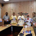 सीएम पुष्कर सिंह धामी ने हिमालय दिवस पर आयोजित ऑनलाइन सेमिनार में की घोषणा, इलेक्ट्रिक वाहनों पर दी जायेगी प्रोत्साहन राशि