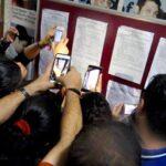 राजधानी देहरादून के महाविद्यालयों में प्रवेश प्रक्रिया शुरु, प्रथम मेरिट लिस्ट जारी