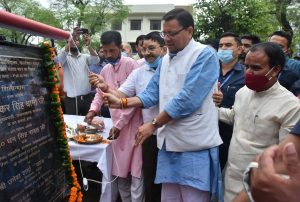 मुख्यमंत्री ने किया राजकीय स्नातकोत्तर महाविद्यालय मालदेवता में विज्ञान संकाय भवन का शिलान्यास