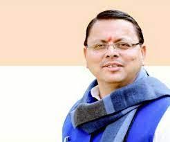 मुख्यमंत्री ने दी विभिन्न विकास कार्यों के लिये वित्तीय स्वीकृति