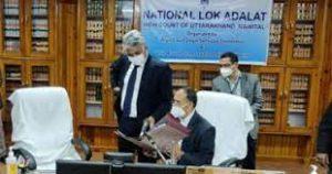 राष्ट्रीय विधिक सेवा प्राधिकरण के निर्देशों पर, राज्यभर में लोक अदालतों के चलते किया गया विभिन्न वादों का निस्तारण