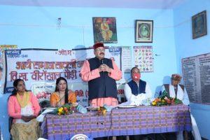 जयानन्द भारती की जयंती राजकीय मेला घोषित
